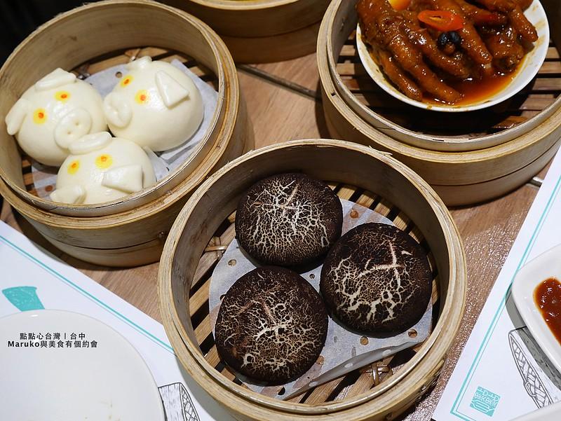 【台中美食】點點心|是香菇還是芝麻包來自佐敦的港式點心台中新光三越新登場 @Maruko與美食有個約會