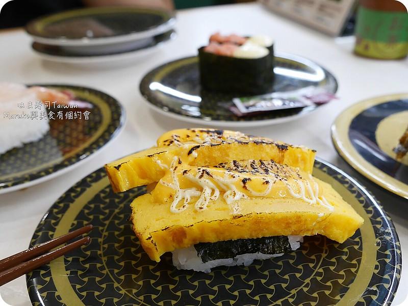 【台北】HAMA 迴轉壽司/來自日本前三大迴轉壽司均一價40元起選擇樣式多/捷運民權西路站日式料理 @Maruko與美食有個約會