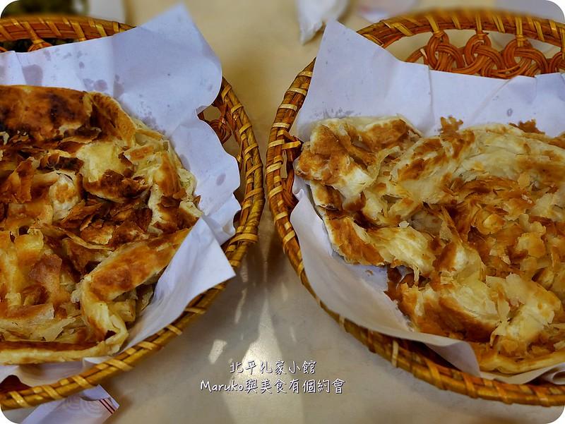 【屏東美食】孔家小館(屏東店)|手桿香脆烙餅人氣北方麵食小館 @Maruko與美食有個約會