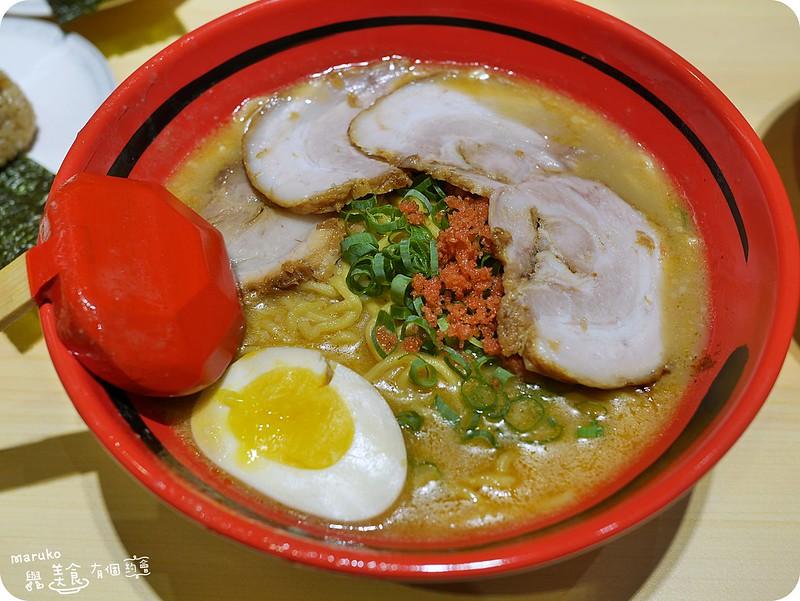 【台北美食】一幻拉麵|來自日本北海道蝦味高湯拉麵每日限量供應 @Maruko與美食有個約會