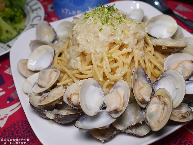【食譜】白酒蛤蠣義大利麵|如何讓蛤蠣飽滿又大顆只要掌握住這些訣竅 @Maruko與美食有個約會