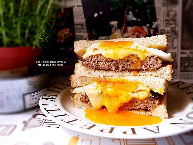 【肉排食譜】熔岩起司肉蛋三明治爆漿起司瀑布邪惡指數爆表 @Maruko與美食有個約會