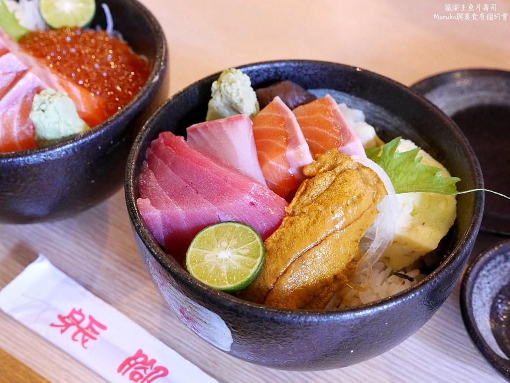 【台北美食】躼腳日式料理|主打現烤鮮魚、厚切生魚丼飯專門店(中山國中捷運站週邊) @Maruko與美食有個約會