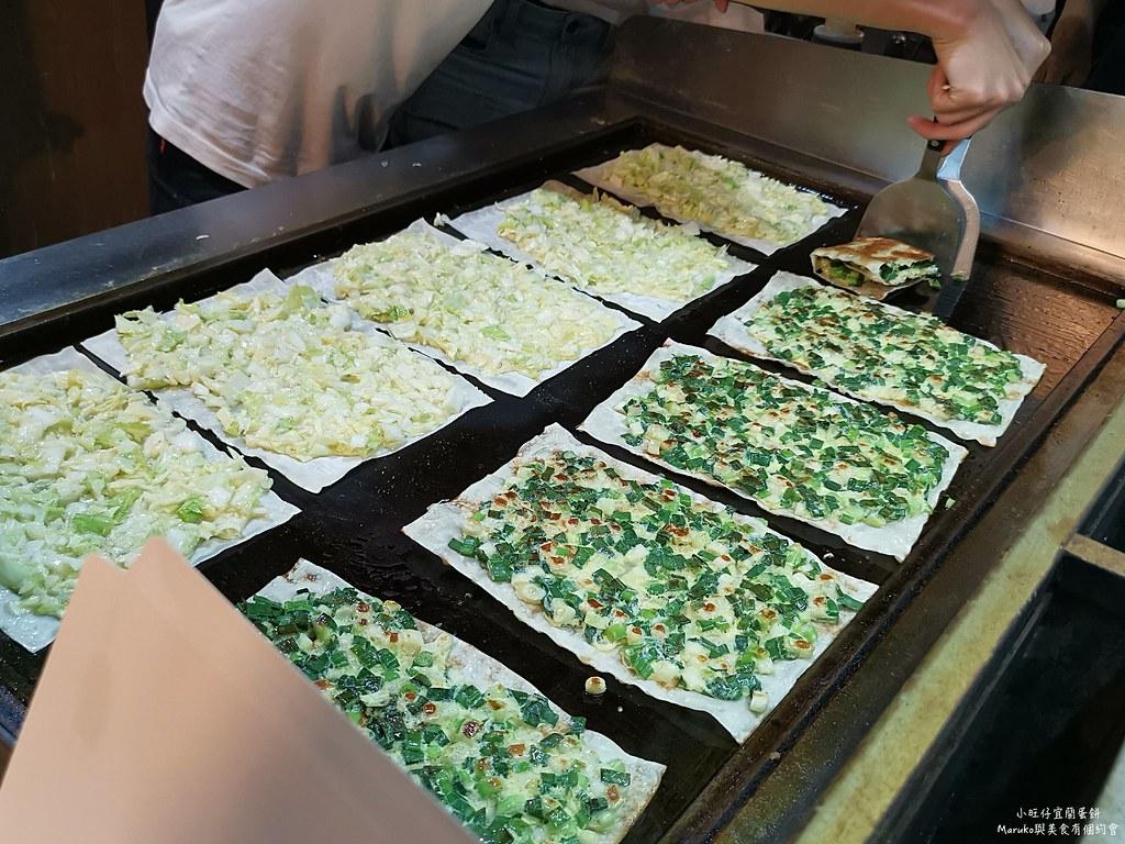 【台北】小旺仔宜蘭蛋餅|新口感!鋪了滿滿好料的香酥宜蘭蛋餅(景美夜市人氣美食) @Maruko與美食有個約會