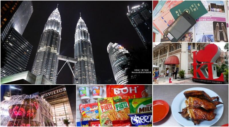 赫徠森(horizon-wifi)行動網路分享器|馬來西亞無限 吉隆坡旅遊實用心得分享 @Maruko與美食有個約會