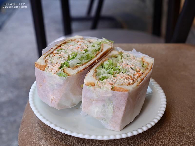 【台北大安】fly's kitchen|有好吃肉桂捲的東區美食名店(東區不限時咖啡館) @Maruko與美食有個約會