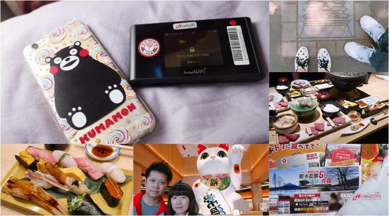 日本旅遊|樂天信用卡買藥妝、買電器免稅再享折扣優惠多更多!一次教你如何辦好樂天信用卡! @Maruko與美食有個約會