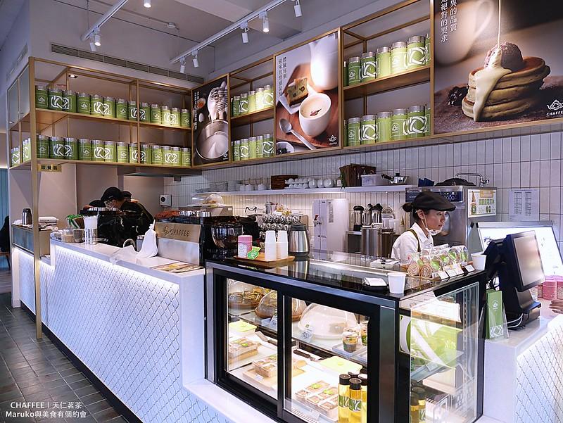 【Chaffee|台北大安】天仁茗茶的小清新 提供輕食與下午茶的不限時飲品店 @Maruko與美食有個約會