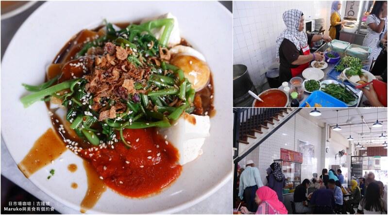 【吉隆坡美食】日市場咖啡cafe Old Market Square|吉隆坡唐人街吃早餐 @Maruko與美食有個約會
