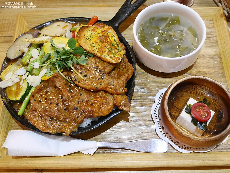 【台北美食】南西六號公寓|鐵鍋日式咖哩加倍蔬菜大滿足