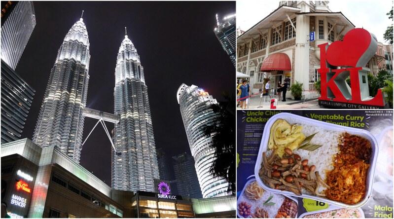 【吉隆坡旅遊】吉隆坡四天三夜行程規劃(旅遊景點/住宿/美食/交通) @Maruko與美食有個約會