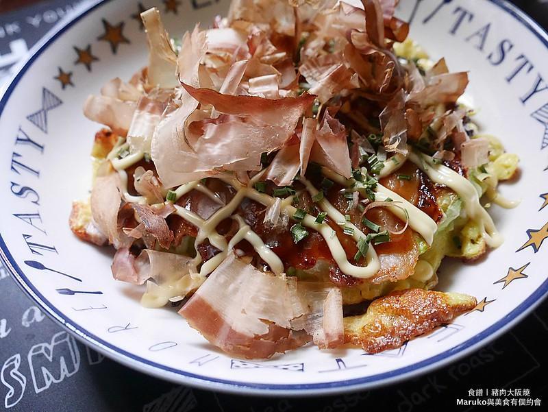 【食譜】五種大阪風味鐵板料理包含大阪燒、豚平燒、摩登燒、日式炒麵做法 @Maruko與美食有個約會