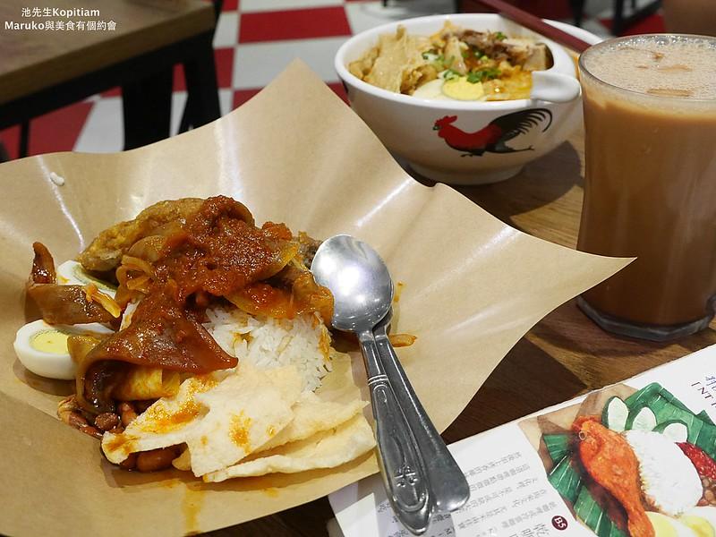 【台北美食】池先生咖哩屋|大馬留學生最愛的馬來西亞家鄉味 @Maruko與美食有個約會