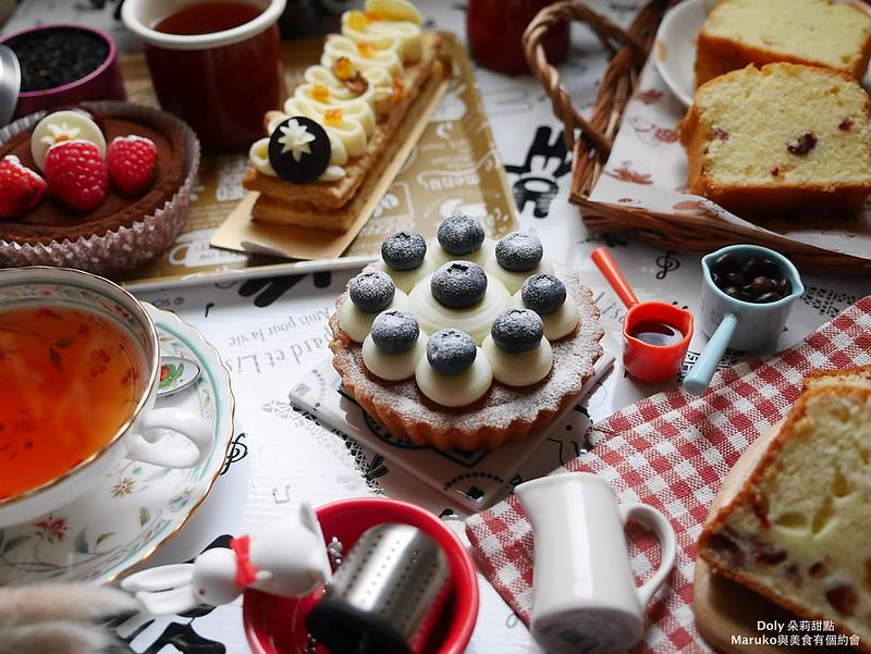 【台北美食】Doly 朵莉|轉角遇見迷你蛋糕屋 (中正區/甜點/古亭捷運站週邊) @Maruko與美食有個約會