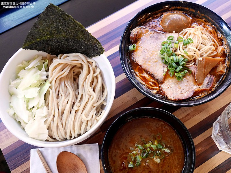 【台北美食】五之神製作所|來自東京的濃厚蝦味湯頭沾拉麵一吃就上癮 @Maruko與美食有個約會