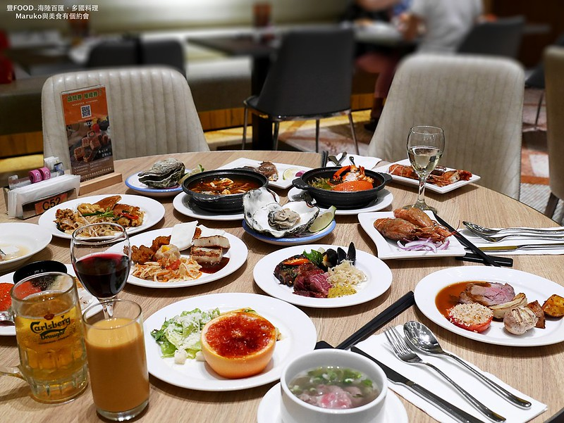 【台北自助餐吃到飽】豐FOOD海陸百匯(大直典華)|十個人氣必吃美食200道多國料理全收錄 @Maruko與美食有個約會