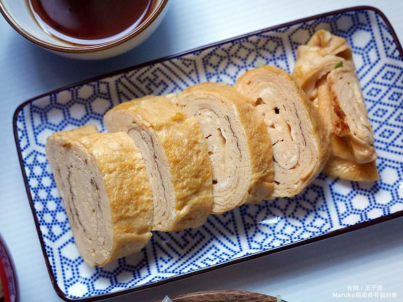 【雞蛋食譜】45種異國餐廳熱門雞蛋料理/咖啡館受歡迎的早午餐,甜點做法一次學會 @Maruko與美食有個約會