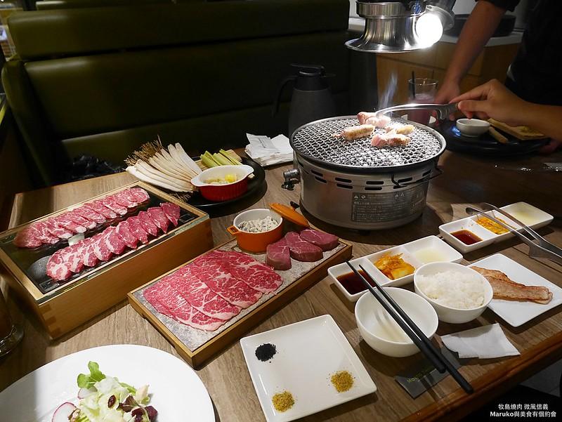 【台北美食|信義】牧島燒肉|華麗異國風海陸全牛雙人套餐視覺再升級(2017.10全新菜單) @Maruko與美食有個約會