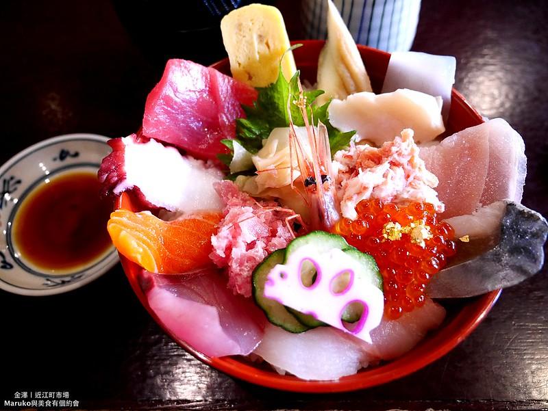 【金澤美食】近江町海鮮丼家|近江町市場必吃貴氣的金箔海鮮丼 @Maruko與美食有個約會