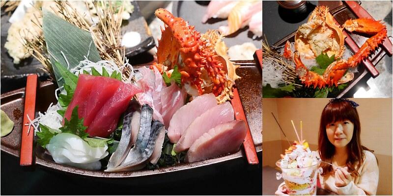 【札幌美食】炭烤、海鮮、手工豆腐MAIDO|價格超划算道產季節海鮮船一千日幣有找獨立包廂居酒屋(大通店) @Maruko與美食有個約會