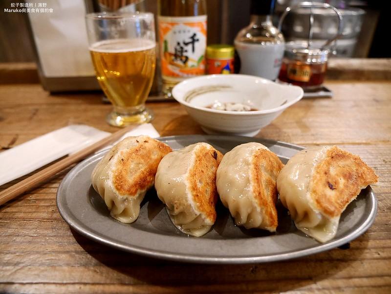 【札幌美食】SAPPORO餃子製造所|薄野站旁巨無霸大粒餃子すすきの店 @Maruko與美食有個約會
