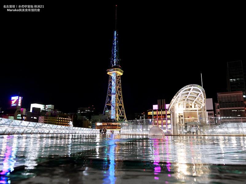 【名古屋景點】名古屋電視塔|榮站必訪綠洲21水的宇宙船一日行程安排推薦 @Maruko與美食有個約會