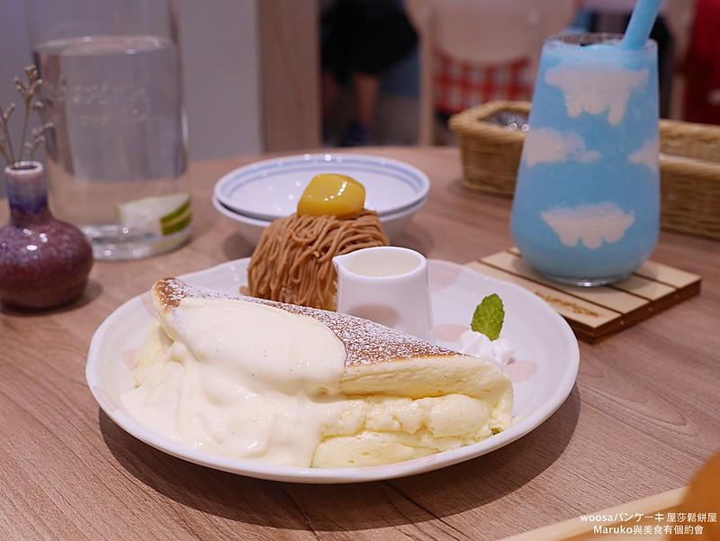 【台北美食|大同區】woosa屋莎鬆餅屋|每日限量起司瀑布和牛漢堡更狂 (台北京站時尚廣場) @Maruko與美食有個約會