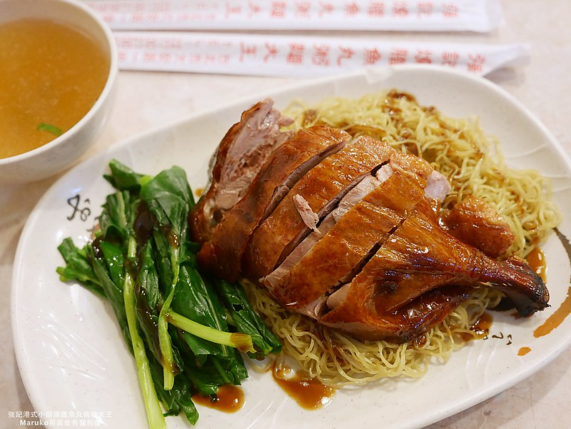 【台北大安區美食】強記港式小館|連香港人都愛的燒臘老店想吃要早點來