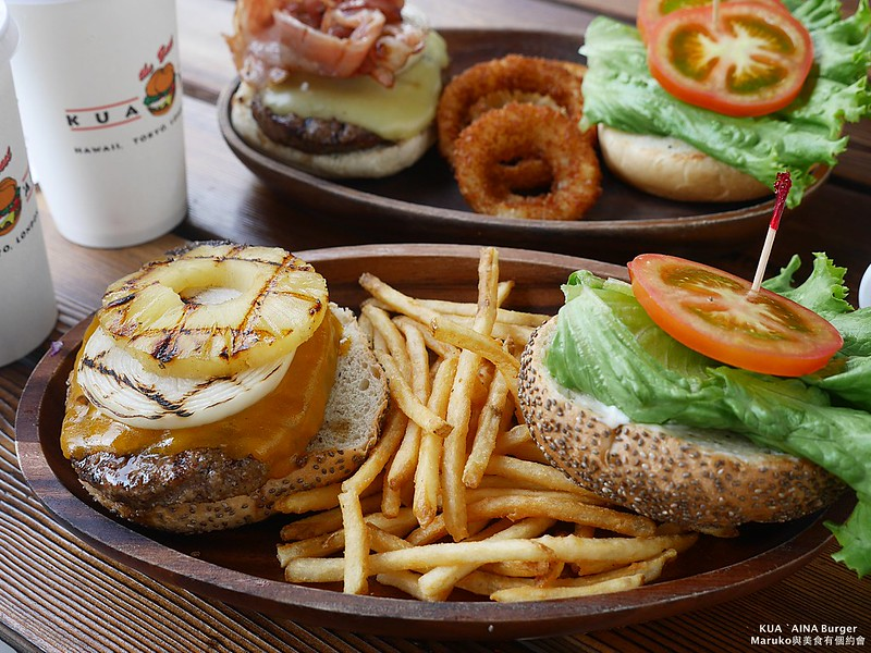【新北美食】KUA `AINA Burger (林口三井店)|來自夏威夷的美味漢堡媲美全世界最好吃的漢堡 @Maruko與美食有個約會