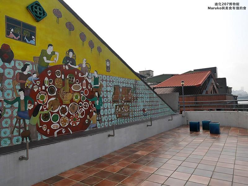 【台北景點】迪化207博物館|穿梭在城市裡的老屋有了新的生命 @Maruko與美食有個約會