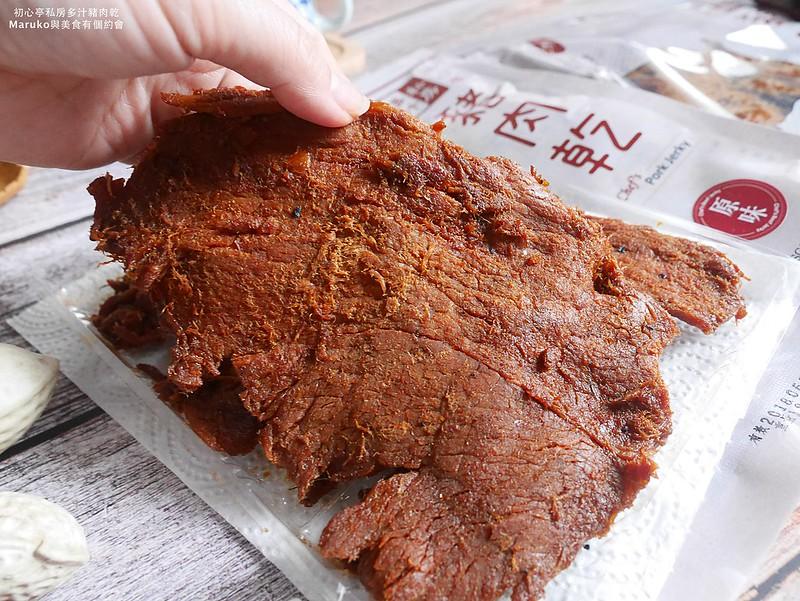 【豬肉乾推薦】初心亭私房多汁豬肉乾|原塊豬肉乾軟嫩越吃越過癮 @Maruko與美食有個約會