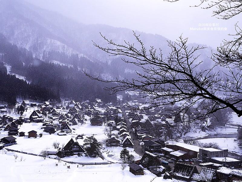 【北陸景點】白川鄉合掌村|夢幻雪景必訪一次的絕美童話村 @Maruko與美食有個約會