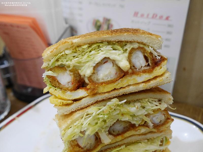【名古屋美食】konparu(コンパル)|名古屋限定的美味炸蝦三明治(榮站地下街) @Maruko與美食有個約會