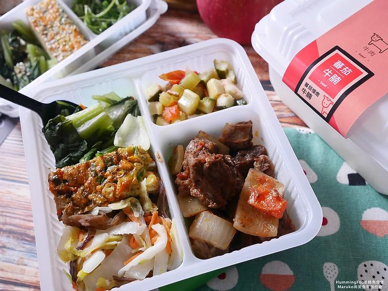 【台北便當】蜂鳥食堂|不一樣的商業午餐就是要和你一起吃便當 @Maruko與美食有個約會