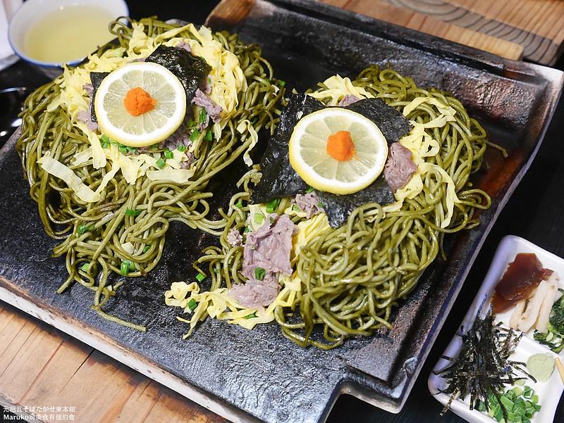 【山口美食】元祖瓦片燒蕎麥麵|日劇月薪嬌妻裡出現的山口縣特色美食 @Maruko與美食有個約會