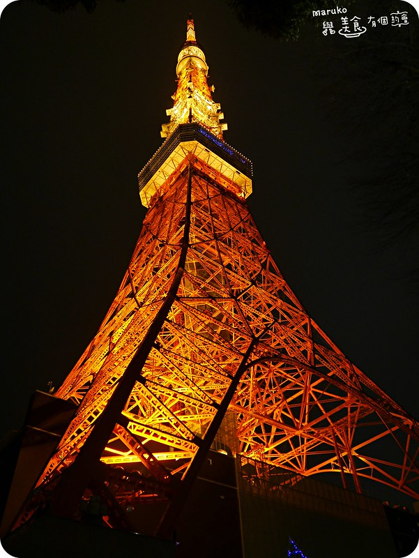 東京鐵塔|東京必訪景點之最美麗的東京地標 @Maruko與美食有個約會