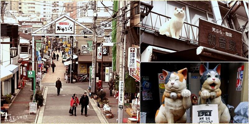 【東京景點】日暮里谷中銀座商店街|東京下町有可愛小貓的商店街 @Maruko與美食有個約會