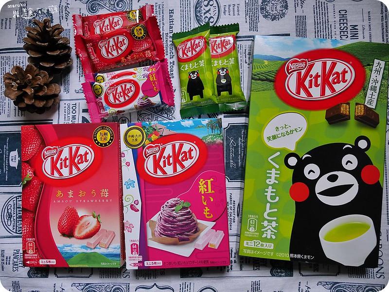 KitKat巧克力|九州沖繩地區限定巧克力伴手禮 @Maruko與美食有個約會