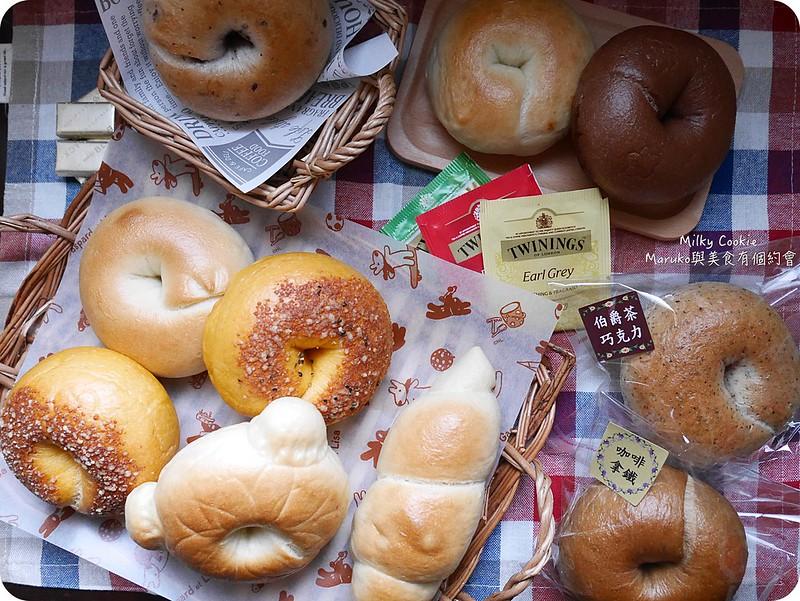 【台北大安區|台電大樓站】Milky Cookie 手作貝果鹹派專賣店|每日新鮮現做種類多達60多種以上貝果選擇多元口味多變化 @Maruko與美食有個約會