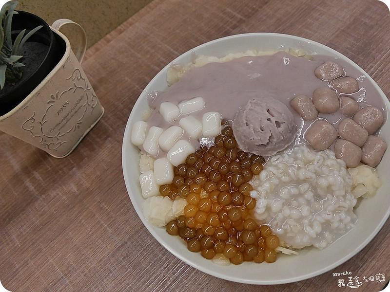 【新北永和】阿爸的芋圓|獨創蔗片冰轉角芋見泥。樂華夜市 @Maruko與美食有個約會