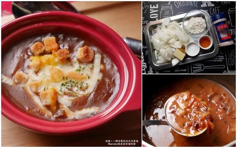 【台北萬華】GURU HOUSE|超邪惡三種起司鐵板厚夾蛋餅早午餐 @Maruko與美食有個約會
