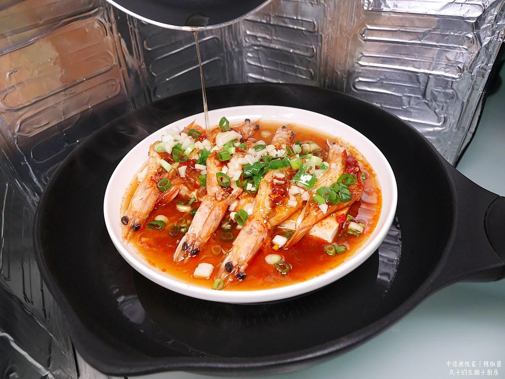 【食譜】蒜泥蒸蝦|運用市售椒麻蒜醬讓蒜泥蒸蝦更美味 @Maruko與美食有個約會