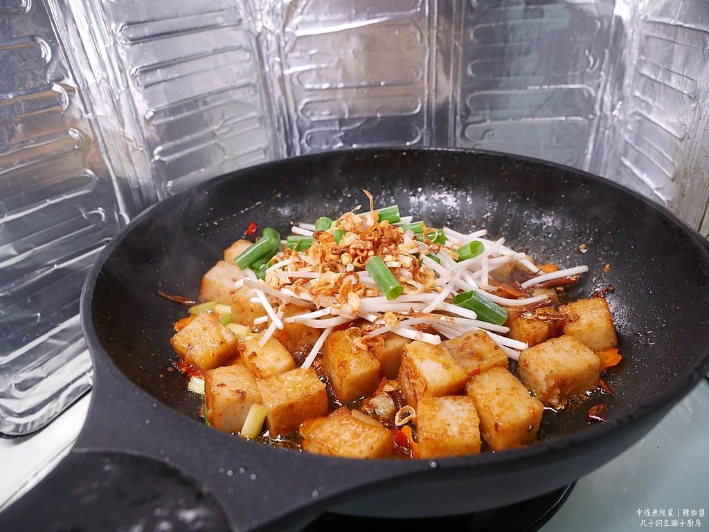【食譜】XO醬炒蘿蔔糕|運用市售香辣魚乾醬快速完成港式餐廳的美味佳餚 @Maruko與美食有個約會