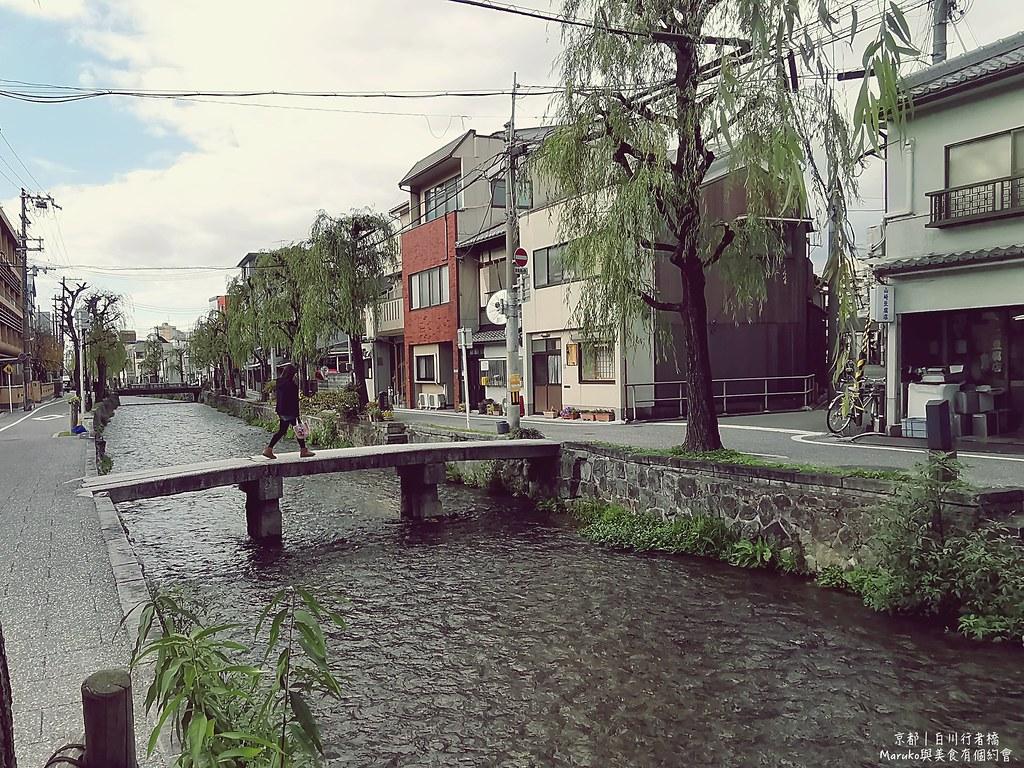 【京都景點】白川與柳樹相伴的石板橋散步時光(京都地下鐵東山駅) @Maruko與美食有個約會