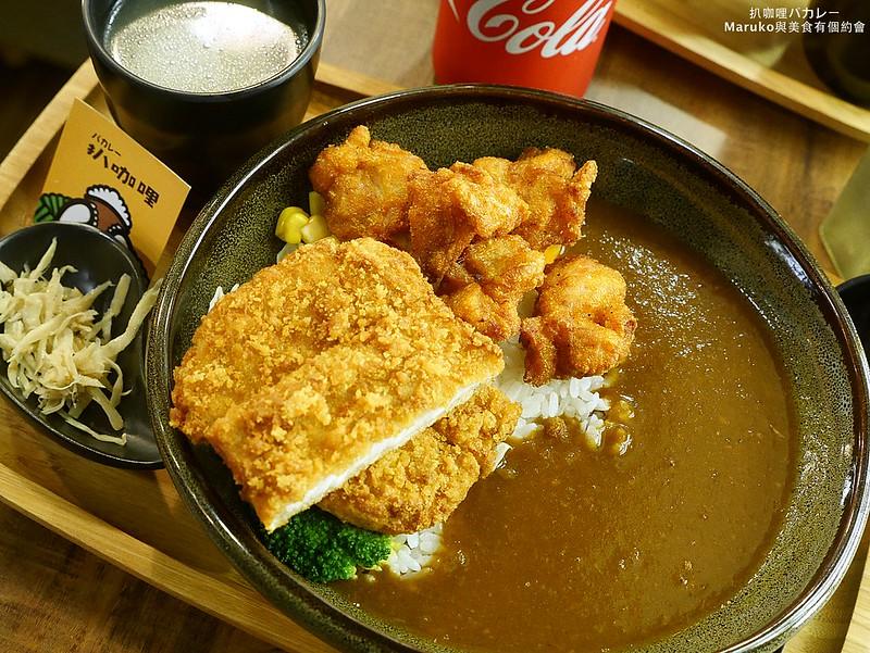【台北萬華美食】扒咖哩バカレー|西門町巷弄裡的大人氣咖哩雙醬更迷人