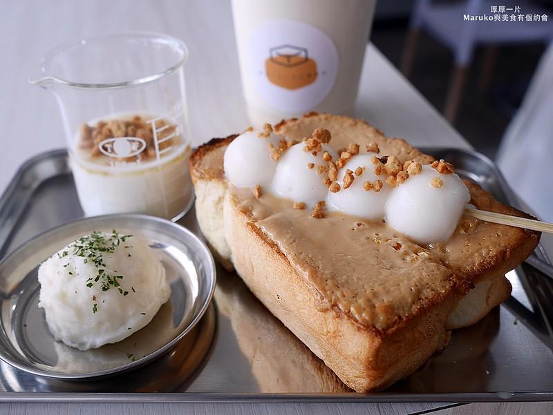 【屏東美食】厚厚一片|美好的早午餐時光在白色小屋