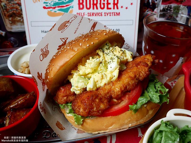 【漢堡食譜】南蠻炸雞|運用日式酸甜醬汁製作南蠻炸雞漢堡