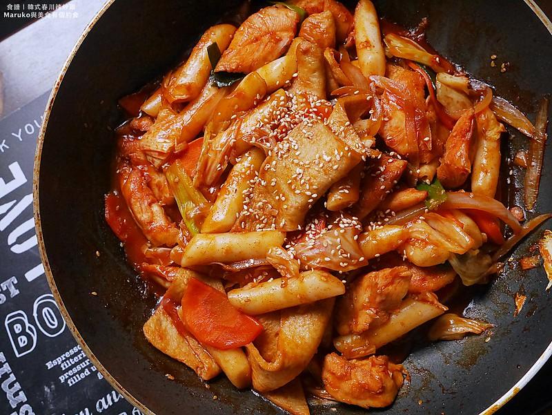 【韓式食譜】韓式春川辣炒雞|韓國餐廳熱門菜單一鍋搞定 @Maruko與美食有個約會