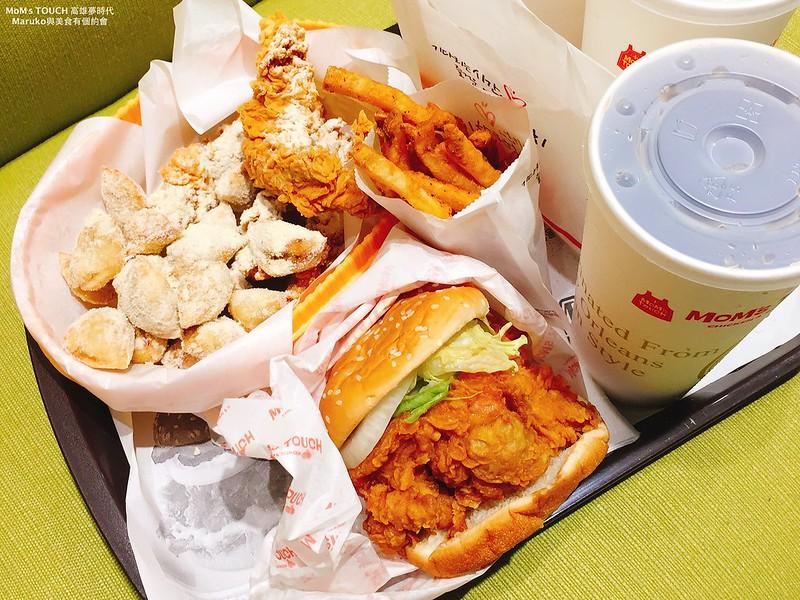 【高雄美食】MoM's TOUCH(夢時代店)|來自韓國第二大連鎖速食店三公分炸雞腿漢堡