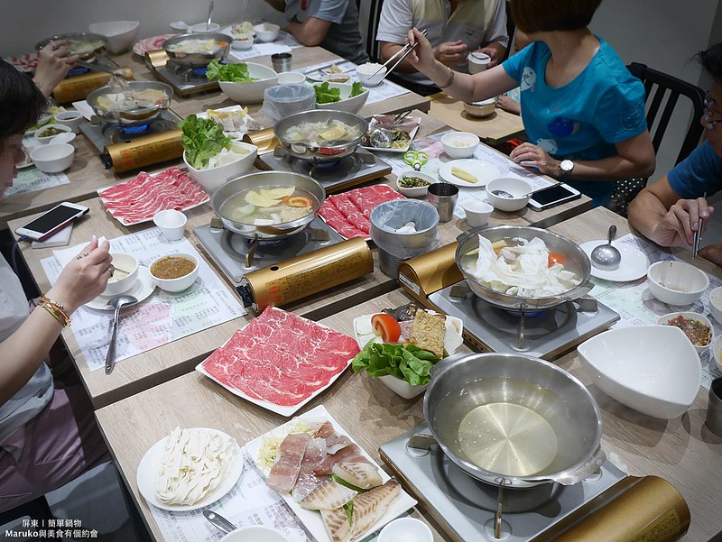 【屏東美食】簡單鍋物|不簡單的食材與分量大滿足 @Maruko與美食有個約會